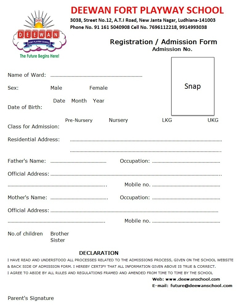 Form For School Admission goods collection note template no – Admission Form Format for School