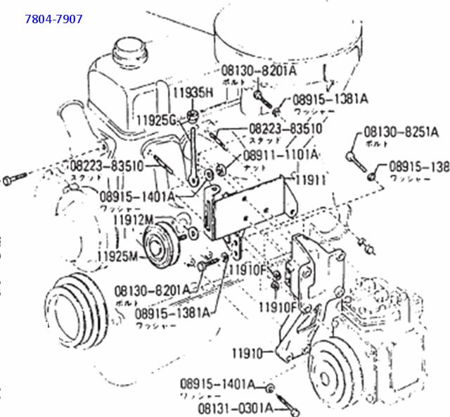 Nissan Vanette Engine Diagram - Carbonvotemuditblog \u2022