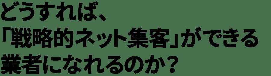 title_02