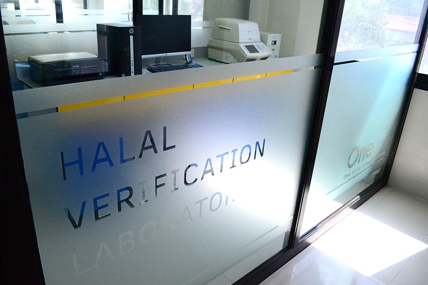 Davao's Halal lab to boost Mindanao's emerging industry