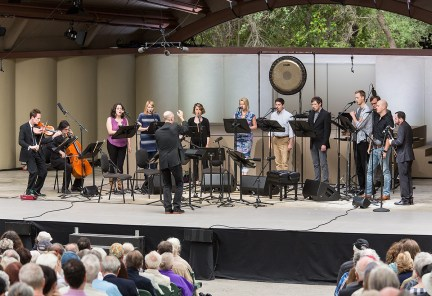 """Ojai Music Festival - Roomful of Teeth and Ice, """"Don't Let Me Be Lonely"""" by Caroline Shaw 6/11/16 Libbey Bowl"""