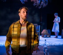 """Chris Wagstaffe as JimO'Conner in """"The Glass Menagerie"""" - Lit Moon Theatre Company 8/31/16 Porter Theater, Westmont College"""
