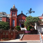Mackay Clinic Church