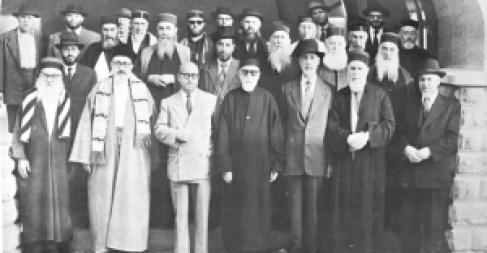 """חברי מועצת הרבנים במרוקו - תש""""ט"""