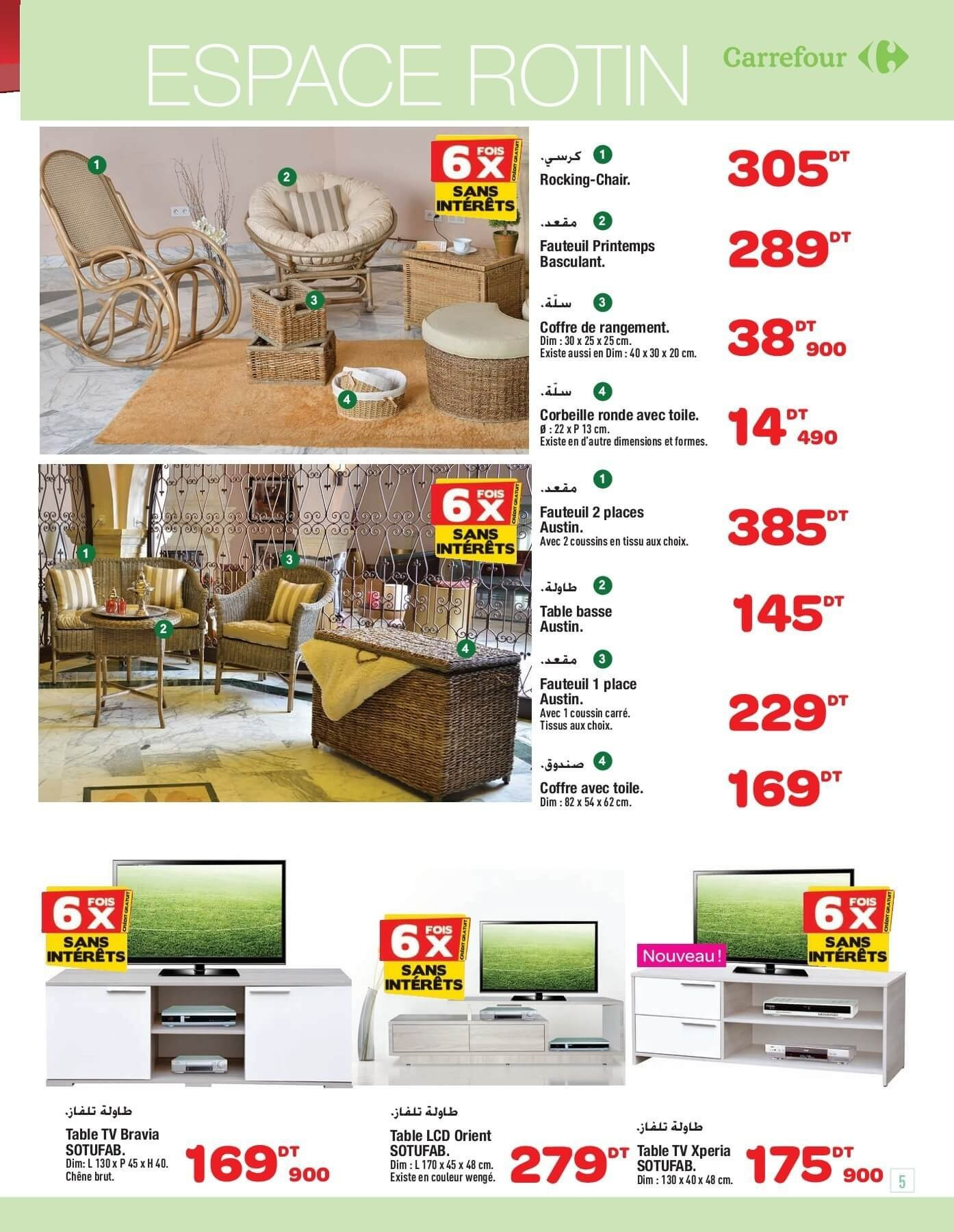 Meuble Carrefour Catalogue Carrefour Tunisie Meubles Rraf Info Davidreed Co