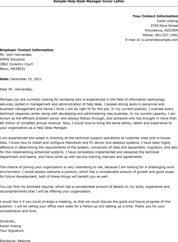 cover letter help - Minimfagency - resume cover letter service