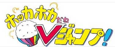 【ドッカンバトル】29日より2周年キャンペーン!その他情報とみんなの反応【ニコ生】