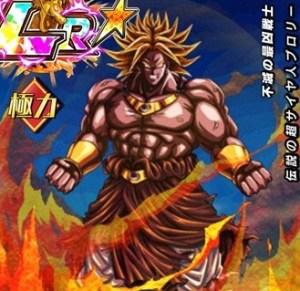 【ドッカンバトル】LR不滅の最凶戦士伝説の超サイヤ人ブロリーのステータス【力LRブロリー】