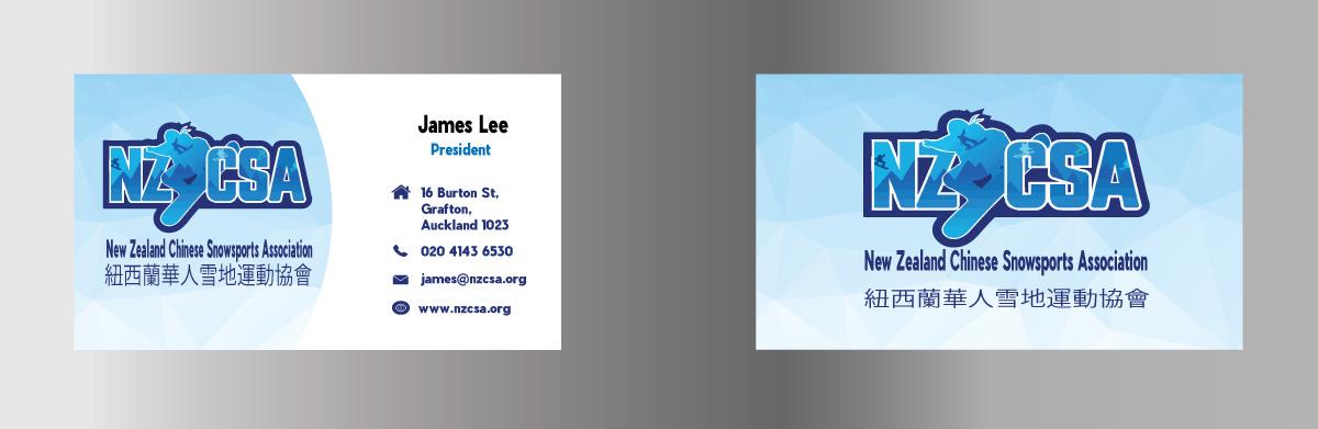 Modern, Professional, Social Club Business Card Design for a Company - club card design