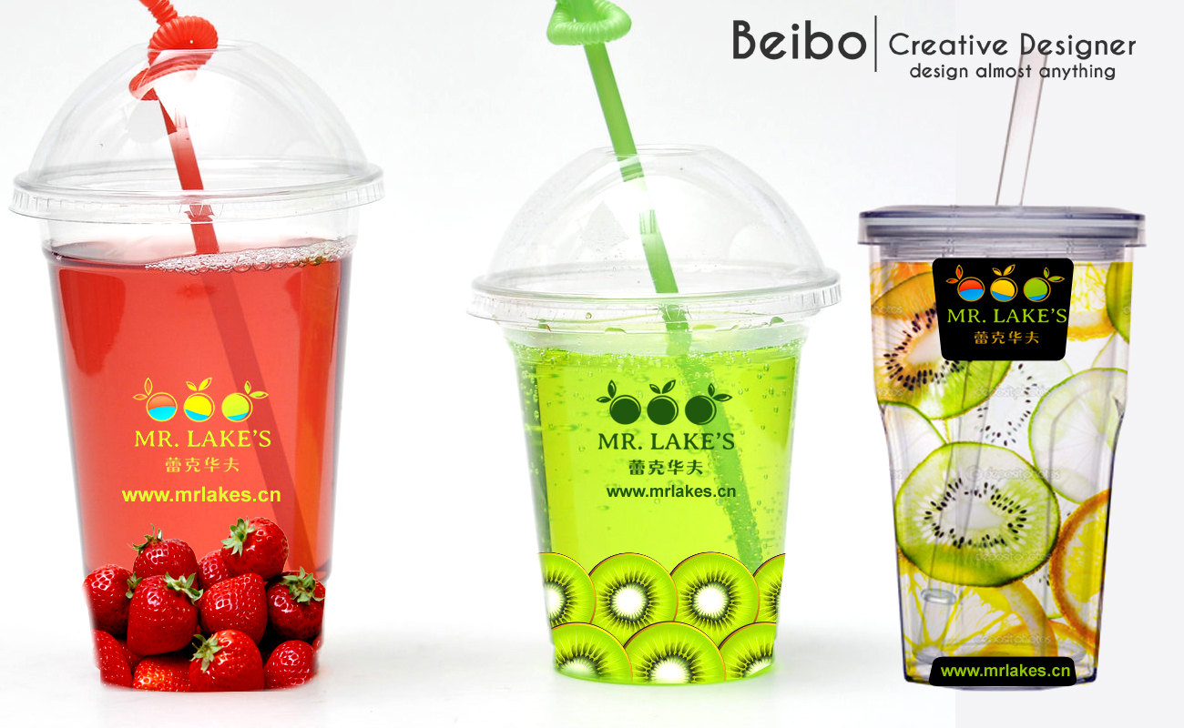 Packaging design by beibo for juice cups take away transparent plastic design 4885457