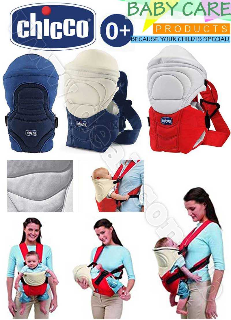 Chicco Baby Carrier Ultrasoft