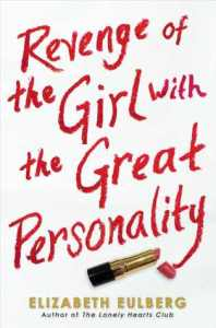 Revenge of the Girl With the Great Personality Elizabeth Eulberg