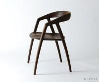 love: miyazaki chair factory - Dear House I Love You