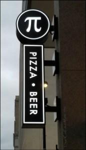 Pi Pizza and Beer. Date night dinner. DearKidLoveMom.com