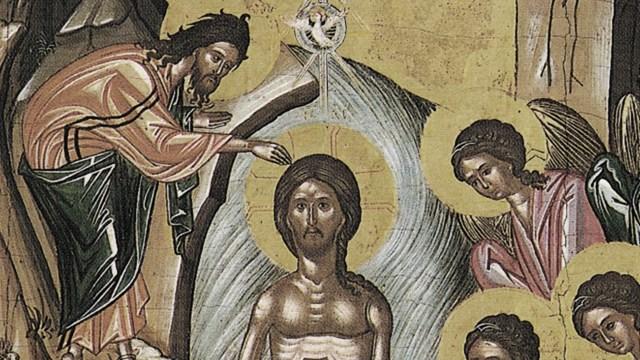 f_baptism