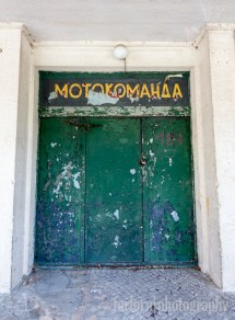 Not sure what is says? Something to do with motors maybe? Garage? Anyone know? Anyway, this was a remnant from the Soviet occupation on a door at the Hall of Nations. (Camera: Canon Rebel T3i)