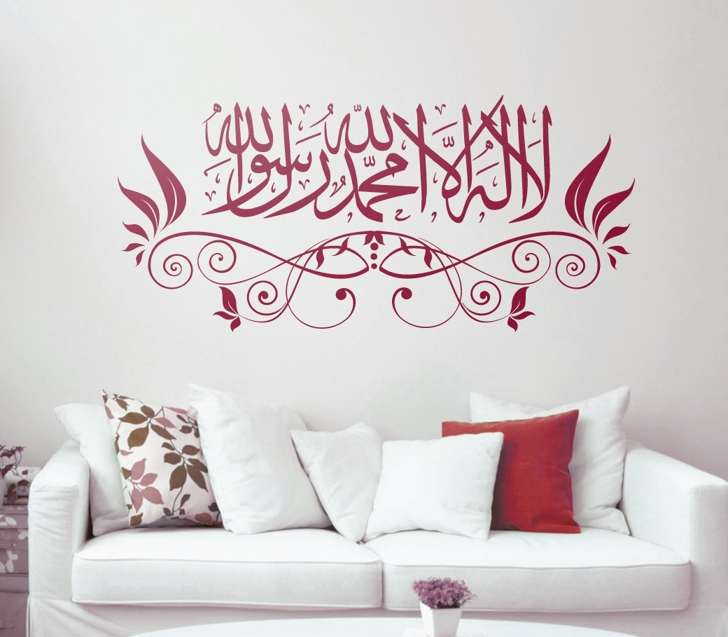 Decoration Arabe Maison Sticker Calligraphie Arabe Décoration Salon Déco Salon