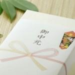 【季節の挨拶】沖縄お中元・お歳暮事情!沖縄に嫁いで知った驚き習慣!