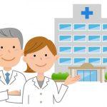 【健康】血液の癌は助かる可能性があるんだよ。症状知って早期発見!