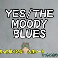 YES THE MOODY BLUES