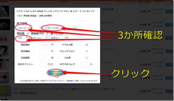 appツール5