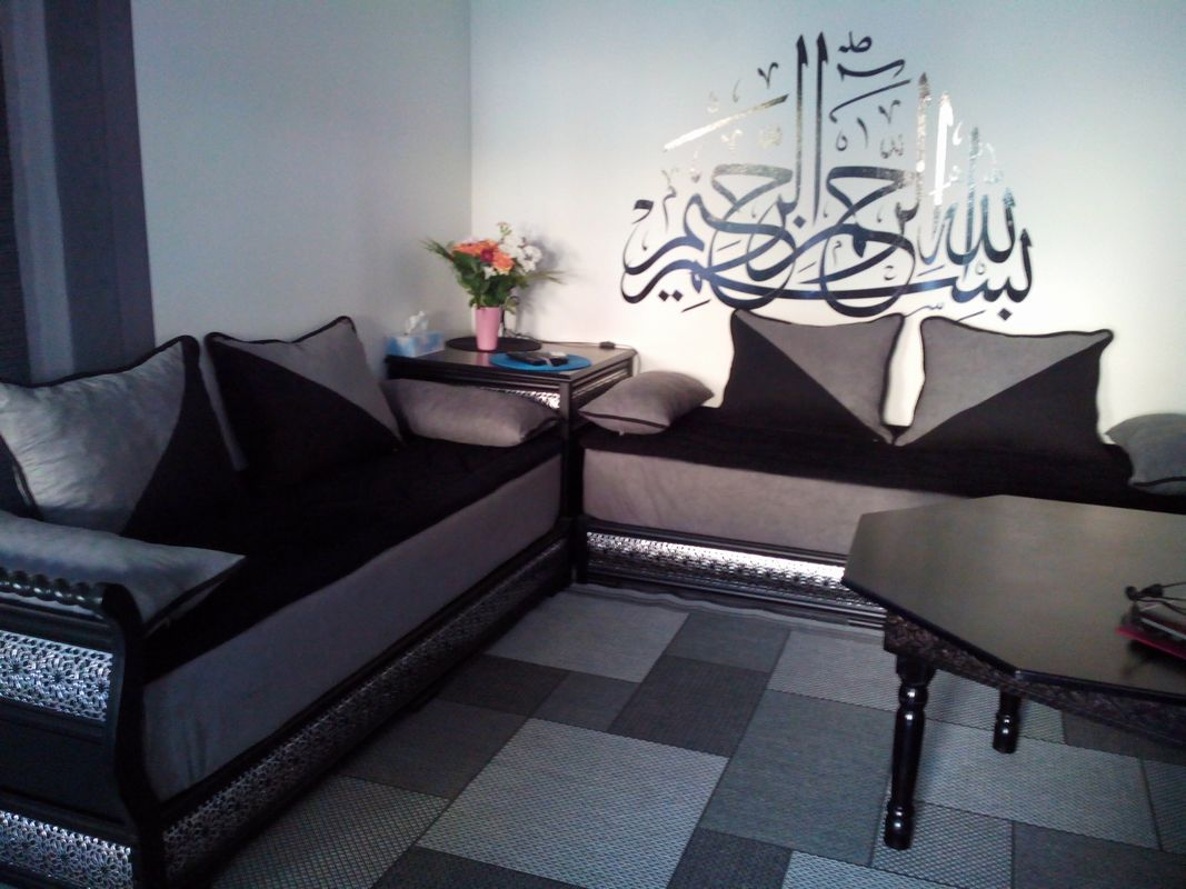 Salon Arabe Decoration Salon Marocain Gris