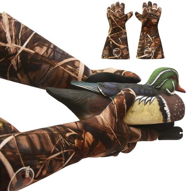 Decoy Gloves Cheap
