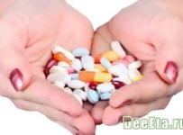 tabletki-dlya-pohudeniya