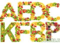 dieta-vitaminy