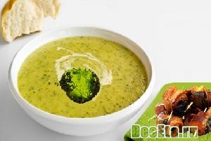 Картофельный суп – пюре с черносливом