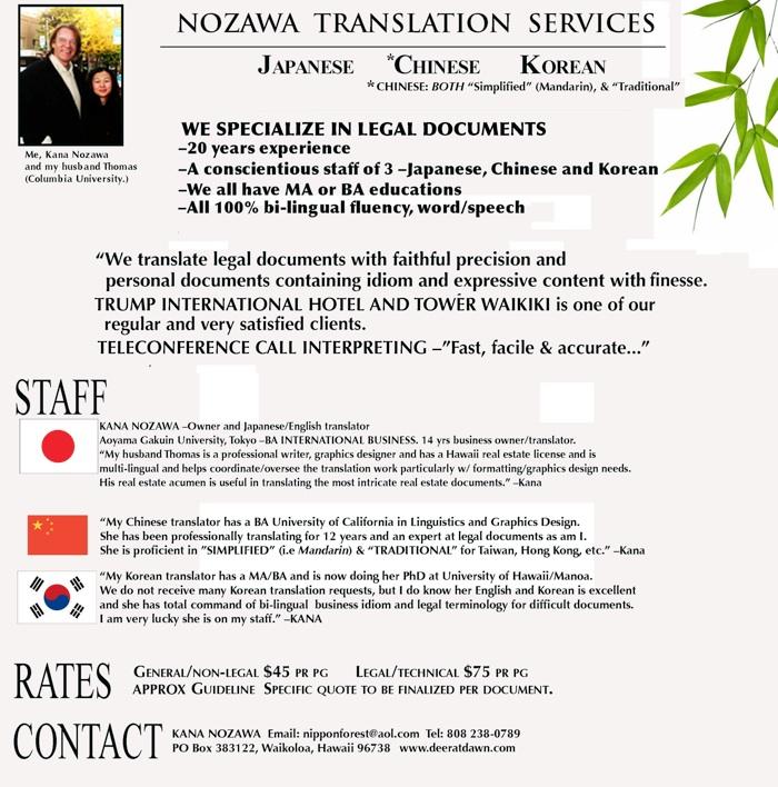 Write A Cvcurriculum Vitaeresume British Style In Uk Peaceful Design Ideas Resume Translation 14 Bilingual