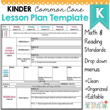 Free Printable Lesson Plan Template - Business Card - Website