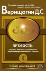 book_04
