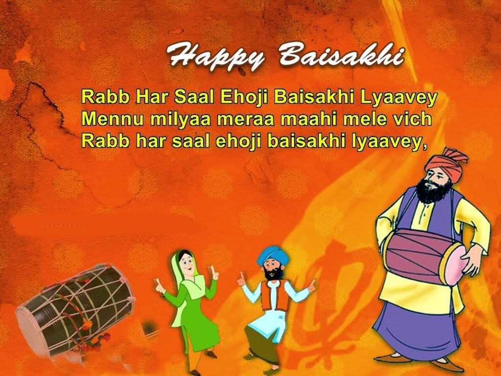 Love Quotes Wallpaper For Whatsapp Dp Happy Baisakhi 2018 Quotes Messages Wishes Sms Fb Dp