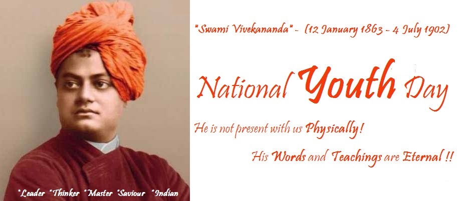 Swami Vivekananda Quotes Wallpapers In Kannada National Youth Day 2019 Swami Vivekananda Jayanti Wishes
