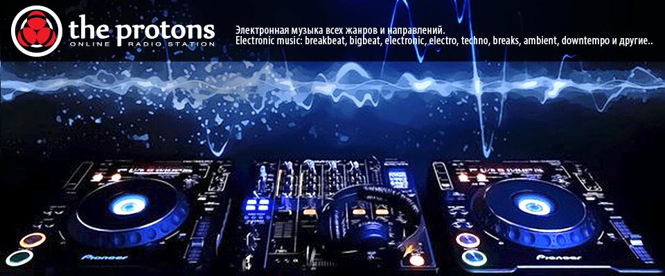 the-protons-radio