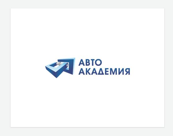 Логотип для компании «Авто Академия»
