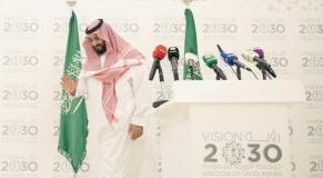 فيديو لقاء ترامب مع  ولي ولي العهد السعودي الأمير محمد بن سلمان في البيت الأبيض