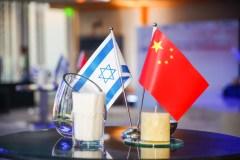 الموقف الصيني والإسرائيلي من قضايا التحول السياسي في منطقة الشرق الأوسط