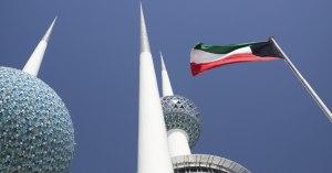 أسباب العزوف عن المشاركة السياسية في الإنتخابات في الكويت : دراسة مسحية
