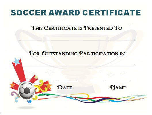 Soccer Participation Certificate Template - FREE DOWNLOAD