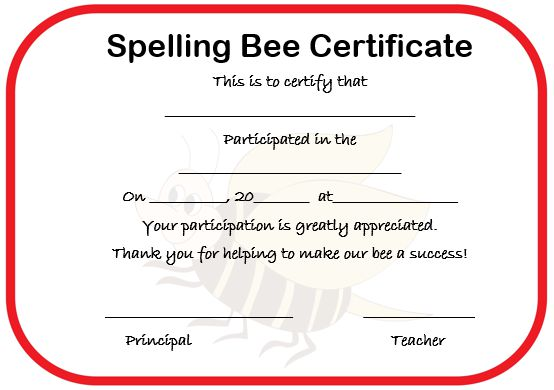 21 Free Printable Spelling Bee Certificates Participation, Winner