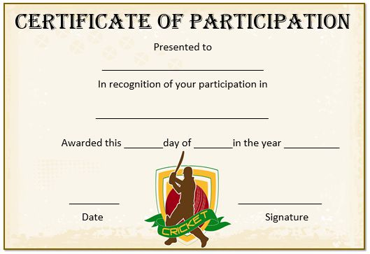certificate of participation template ppt - Apmayssconstruction