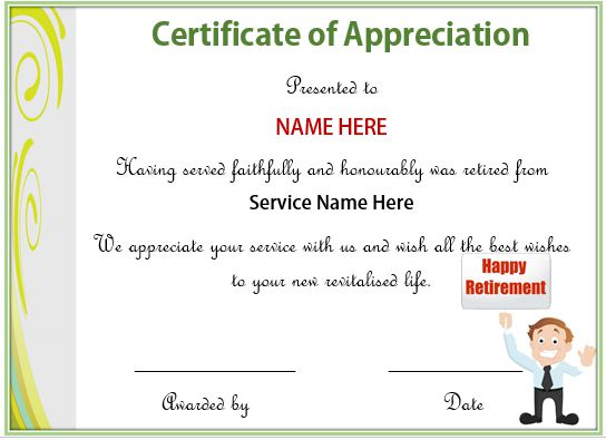 example of appreciation certificate - Goalgoodwinmetals - Example Of Certificate Of Service