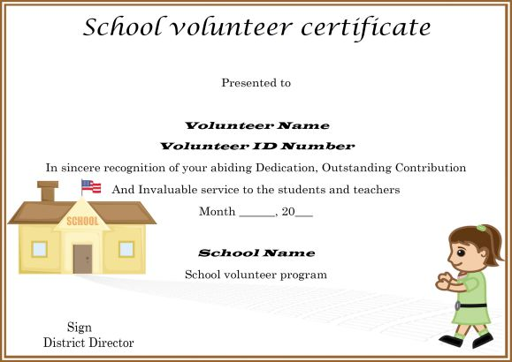 20 years of service certificate template - Vatozatozdevelopment - Certificate Of Service Template