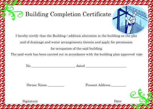 16+ Construction Certificate of Completion Templates (Professional - building completion certificate sample
