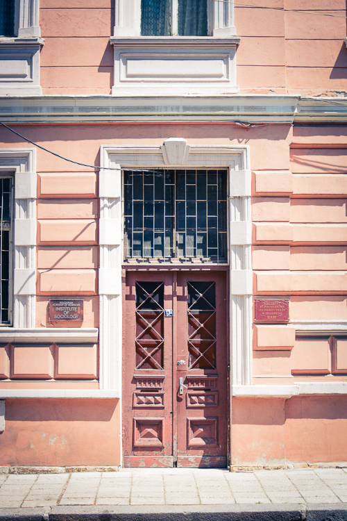 Sofia Old building MDL