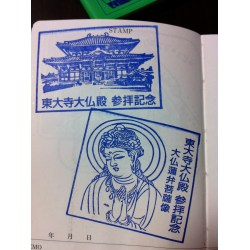 Exciting A Book Forever Stamps A Book How Many Stamps Eki Stamp Densha De Japan Usps How Many Stamps