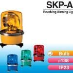 Đèn quay báo hiệu SKP-A Patlite