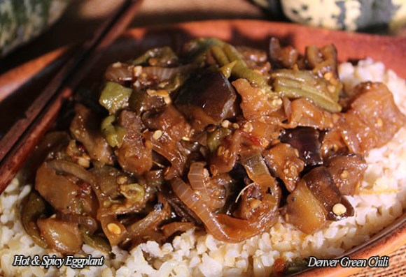Stir Fried Hot and Spicy Eggplant